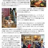 お片づけレッスンinFutarinoDesignOffice (フタリノデザインオフィス:遠矢菜織オフィシャルブログ)