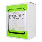 高品質身体に優しいビタミンC探しの記事より