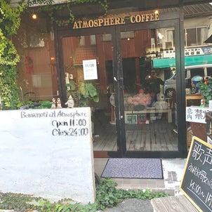 今月の歌声喫茶店が終了しました♪の画像