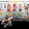 木下優樹菜 活動自粛は「半会祭り」で「勢いつきすぎてコケちゃった(;´∀`)」ことが原因?!の画像
