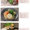 【食】べて、しぼる!!減量強化期間の食事