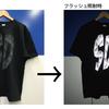 リフレクター印刷の改良に成功|Reflector Printの画像