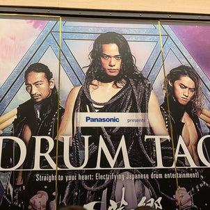 『万華響』DRUM TAOの画像