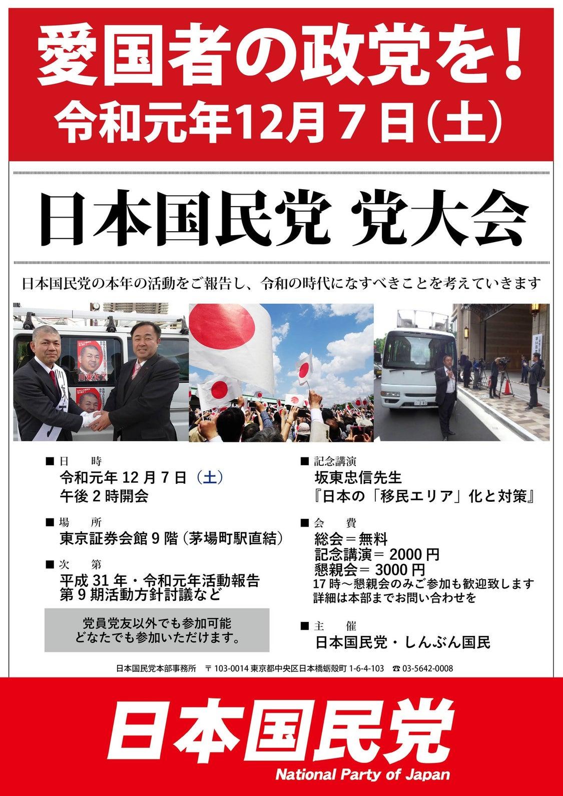 香港を「応援できる状況にあるか」が問題。の記事より