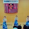 狭山池博物館フレッシュコンサート~その⑤の画像