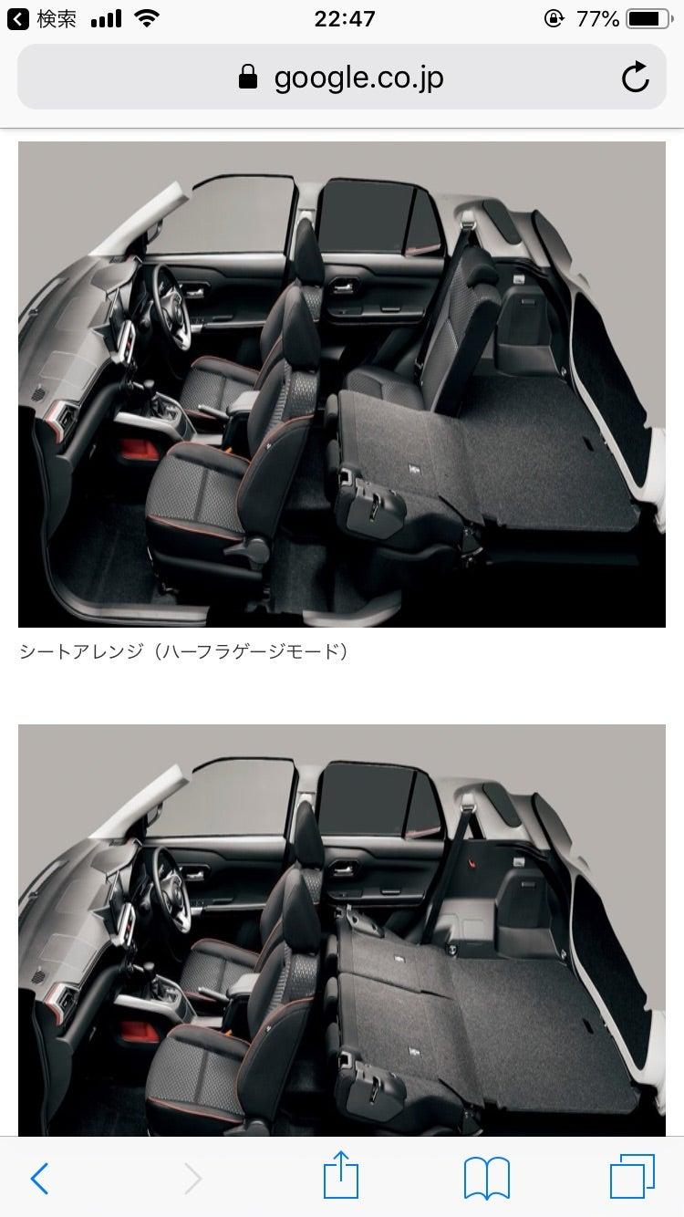 ライズ 車 中泊