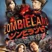 Blu‐ray Disc ゾンビランド(2011年2月4日発売)