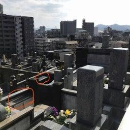 画像 長崎のお墓は「アミューズメントパーク」ですよ。 の記事より 2つ目