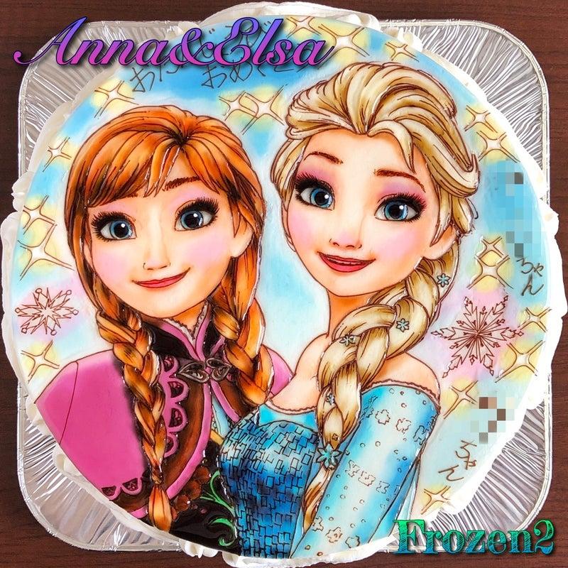 アナ雪2 ついに本日公開 おめでとうのイラストケーキ ケーキ店