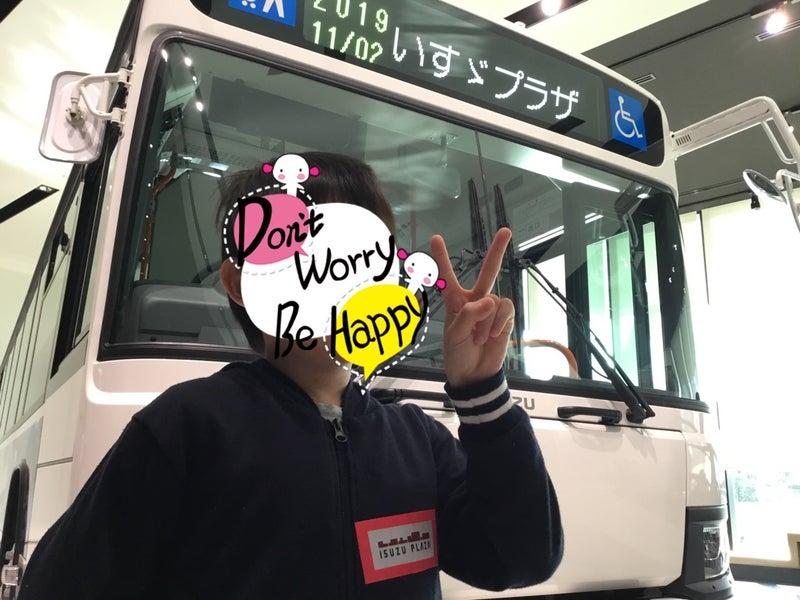 o1080081014646243673 - ♪11月2日(土)♪toiro戸塚
