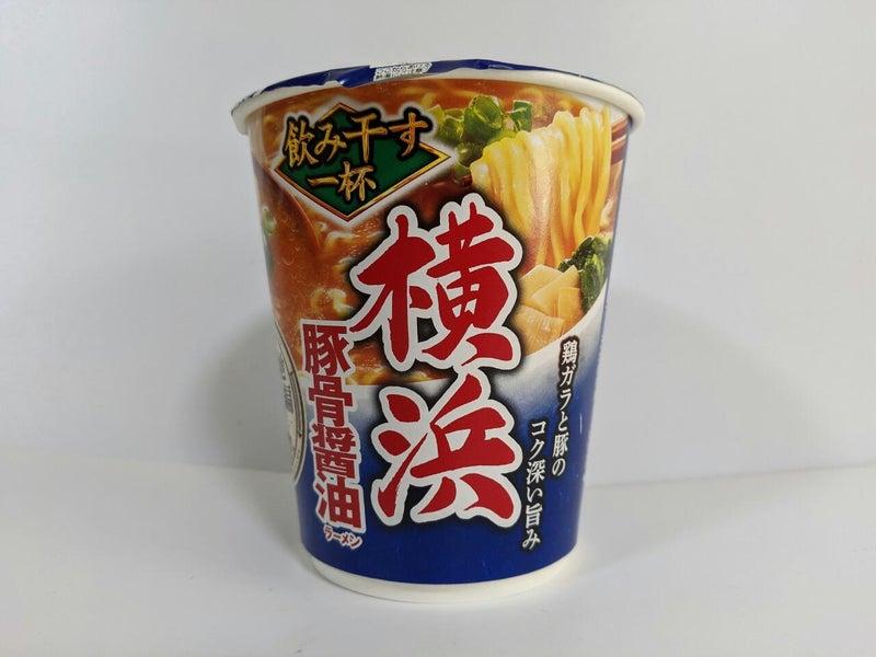 エースコック 飲み干す一杯 横浜豚骨醤油ラーメン 鶏ガラと豚のコク深い旨み