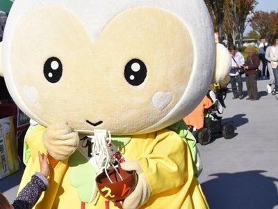 熊谷市産業祭うどんサミット2019