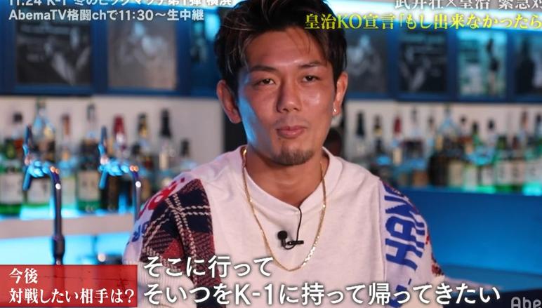 試合 ん 放送 てんし こうじ 【RIZIN】朝倉兄弟出場は!?ついにテレビ地上波生中継!!