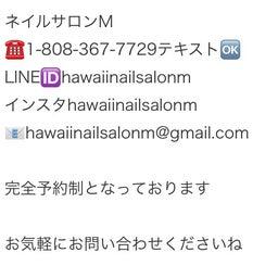 画像 嵐みたいなハワイ の記事より 3つ目