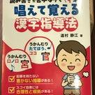 「LDについて学んできます」 フォレスト個別指導塾 名古屋の記事より