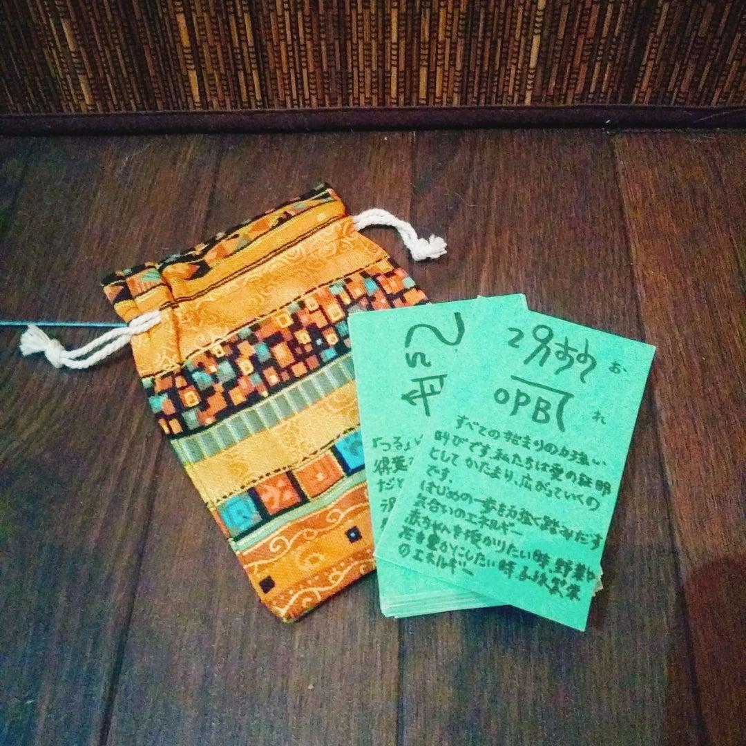 筆ペンでお手製【龍体文字カード】販売 柏ぶらんぴじゃっとオリジナル龍体文字カードケースの記事より