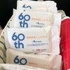 60thイベント、コメ人気。の画像