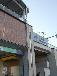 あお なみ 線 中島 駅