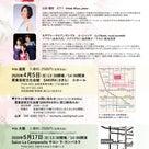 母に捧げる日本のうた 〜歌とピアノのコンサートの記事より