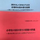 「出口を考えて、今を過ごす」 フォレスト個別指導塾 名古屋の記事より