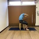 腰が硬い人へのやさしいストレッチ方法【反り腰の人にもおススメ】の記事より