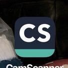 スキャナーがない場合はこのアプリがおすすめ!の記事より