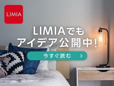 LIMIA  a.organize