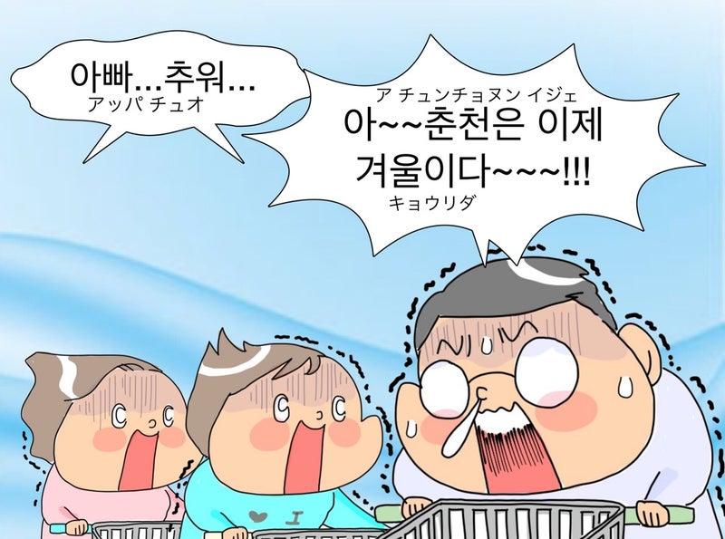 語 チョヌン 韓国 【韓国語】助詞の使い方を例文で覚えよう