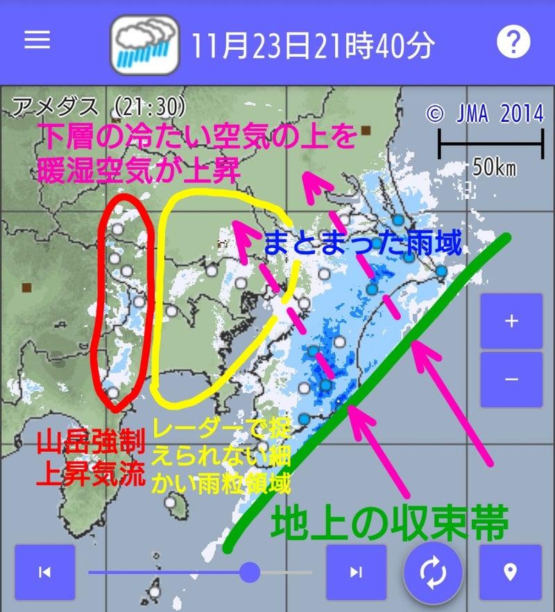 大阪市港区 雨雲レーダー