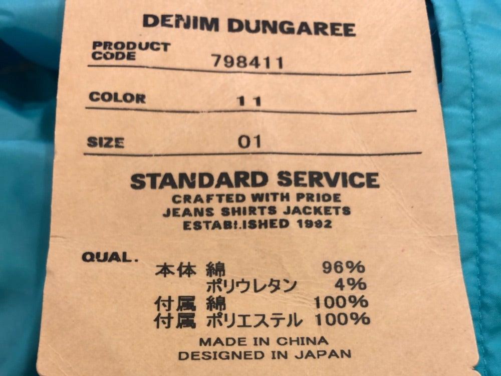 DENIM DUNGAREE☆ジップアップパーカーの記事より