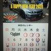 CJサーキット 1月お休みの画像