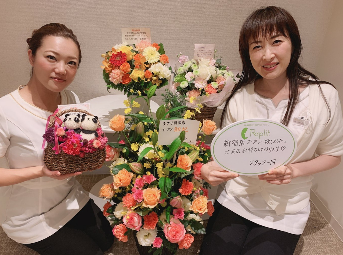 【新宿店】11月23日オープン!!の記事より
