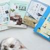 1冊目・2冊目ともに韓国版出版ですの画像