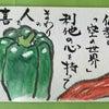 ブータン旅行記Ⅱ・・・・No.1511の画像