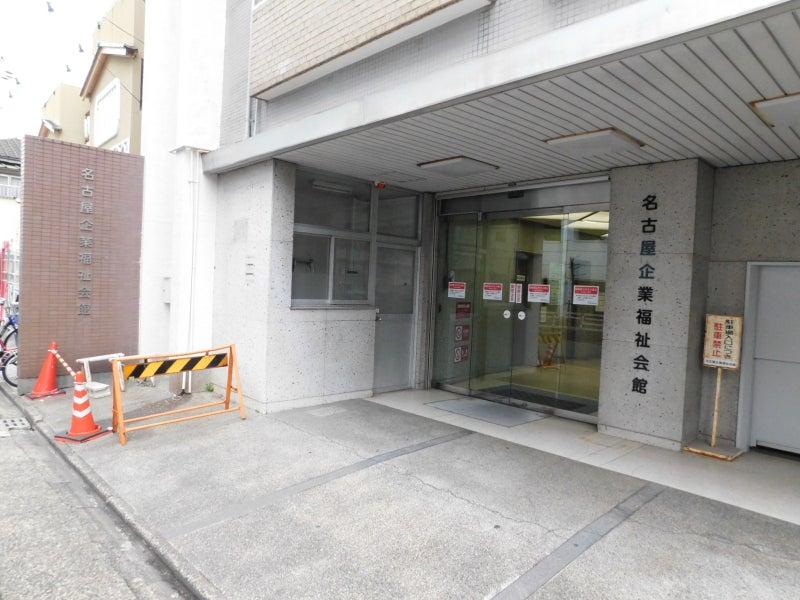 会館 福祉 名古屋 企業