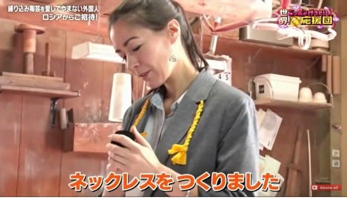 応援 団 ニッポン 世界 たい 行き 人 「世界!ニッポン行きたい人応援団」で常滑焼急須が!日本の急須は素晴らしい!