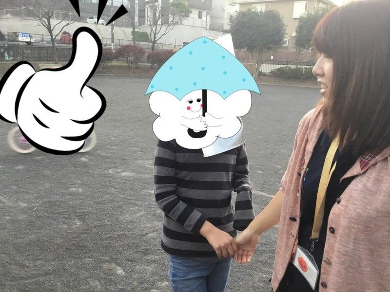o1080081014650030487 - ♪11月19日(火)♪toiro戸塚
