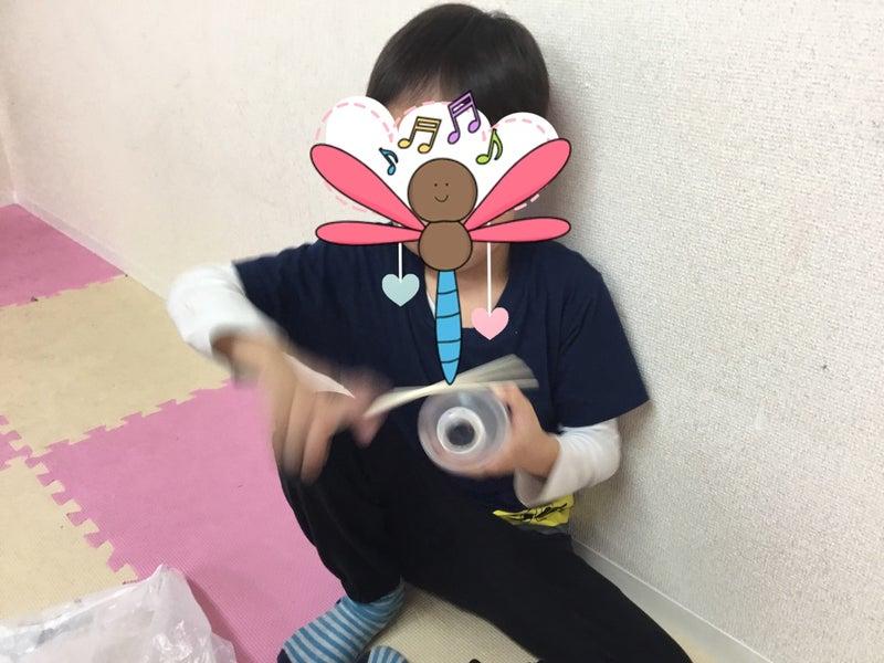 o1080081014650030450 - ♪11月19日(火)♪toiro戸塚