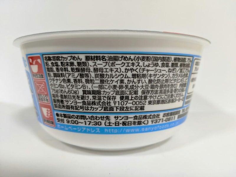 表示:名称・原材料名・内容量・賞味期限・使用上の注意・販売者