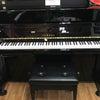 コンパクトなサイレント付きピアノの画像