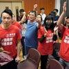 香港区議選、民主派が歴史的勝利の画像