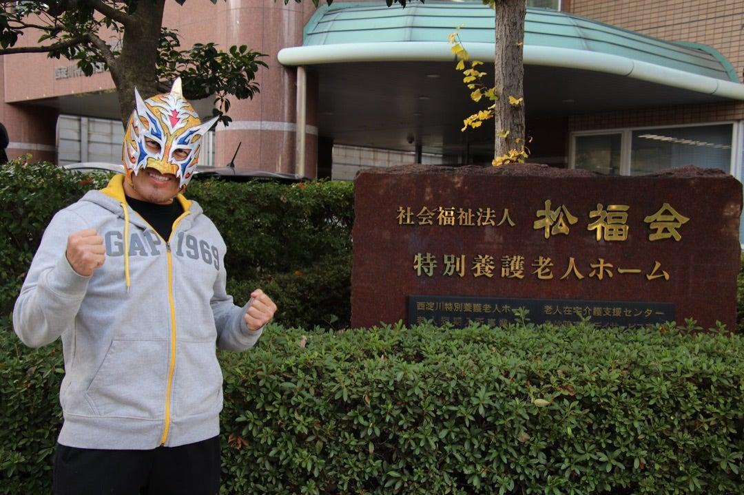 記事 プロレスラー施設訪問 松福会 の記事内画像