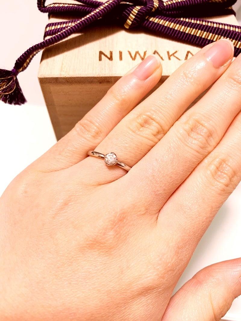 指輪 折半 結婚