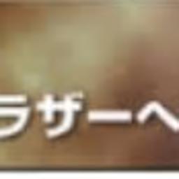 画像 「大阪市分割218億円コスト増はデマ」という大嘘 の記事より 11つ目