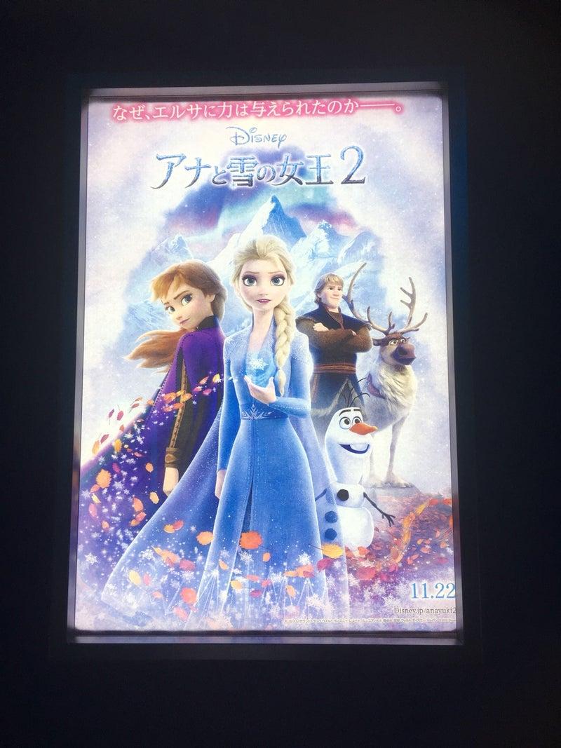 アナ 雪 2 映画 館 グッズ