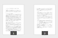 字 レポート 程度 2000 レポートの指定文字数2,000字程度のオススメな書き方