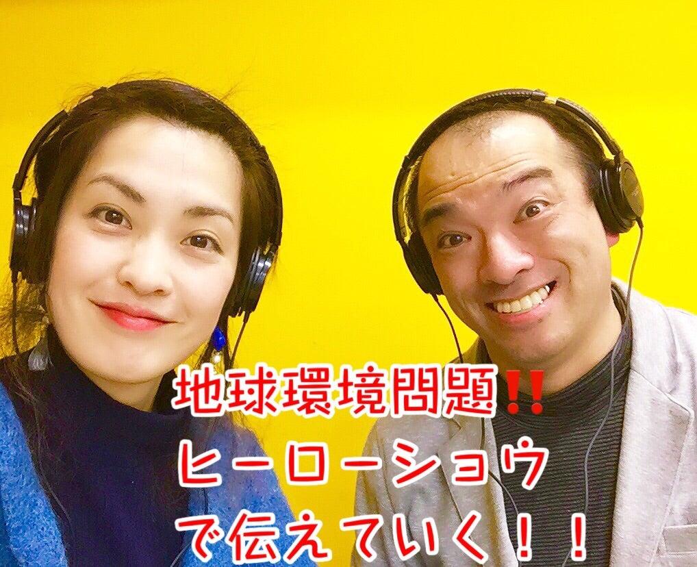 ホンマルラジオ 香川からご来場〜の記事より
