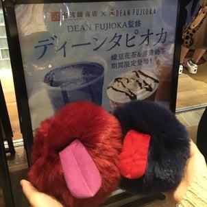 台湾甜商店でディーンタピオカの画像