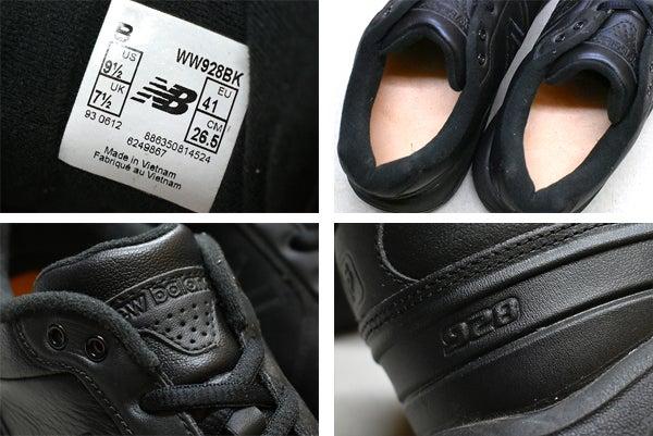 ニューバランスUSA製スニーカー古着屋カチカチ