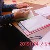20191124 活動報告#5の画像